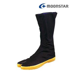 ムーンスター メンズ レディース ワーク 楽らく地下 ブラック 一度履くと手放せなくなる快適な地下足袋 MS シューズ