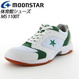 ムーンスター 子供靴/メンズ/レディース MS 1100T W/グリーン ムーンスター 高機能体育館シューズ MS シューズ