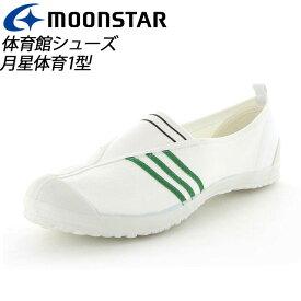 ムーンスター 子供靴/メンズ/レディース 月星体育1型A グリーン ムーンスター センターゴアの体育館シューズ MS シューズ
