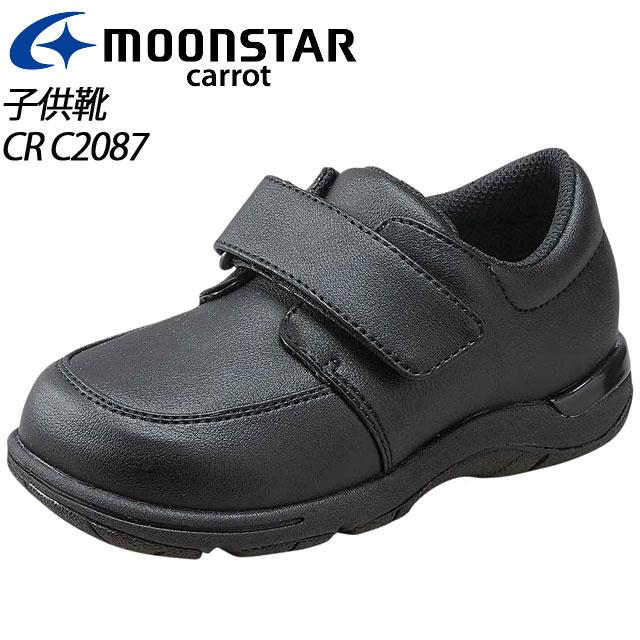 ムーンスター キャロット 子供靴 CR C2087 ブラック 高機能キッズフォーマルシューズ MS シューズ