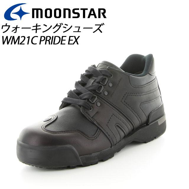 ムーンスター ワールドマーチ プライド メンズ/レディース ウォーキング WM21C PRIDE EX ブラック ハイスペックウォーキングシューズ MS シューズ