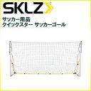 SKLZ サッカー用品 クイックスターサッカーゴール ゴール幅/約3.66m 携帯や保管に便利な収納バッグ付き 地面に打ち込むスチール製の杭で、ネットは確実に保...