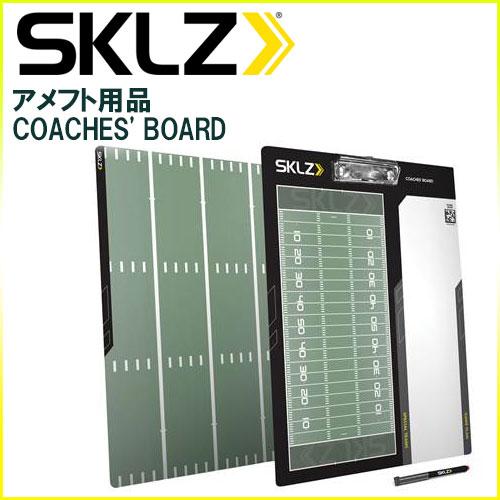 【ポイント10倍】 スキルズ アメフト用品 SKLZコーチズボード アメフトのコーチがアメフトのコーチのために開発したホワイトボード様式の作戦ボード コーチにも選手にも幅広く利用しやすいボードです SKLZ 007810