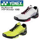 ■ ヨネックス テニスシューズ クレー・砂入り人工芝コート用 パワークッション 106D ローカットモデル 3E設計 YONEX SHT206D