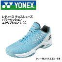 ■ ネックス レディーステニスシューズ クレー・砂入り人工芝コート用 パワークッション エクリプション L GC YONEX SHTELGC