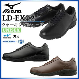 ミズノ ウォーキングシューズ メンズ レディース LD-EX02 B1GC1722 MIZUNO 人工皮革モデル