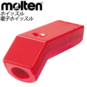 molten (モルテン) 用具・小物 ホイッスル RA0010R 電子ホイッスル 授業 審判