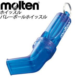 molten(モルテン) バレーボール バレーホイッスル 笛 【6個入り】