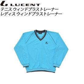 LUCENT(ルーセント) テニス シャツ XLT2126 ウィンドプラストレーナー【レディース】