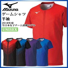 ミズノ バレーボールウエア メンズ レディース ゲームシャツ 半袖 V2JA8501 MIZUNO 2018年度全日本女子チーム連動モデル 吸汗速乾 細身のシルエット