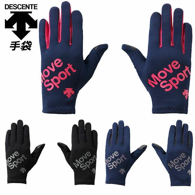 デサント マルチスポーツ 手袋 フィールドグローブ DESCENTE DMAMJD91 ボリュームグローブ