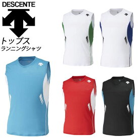 デサント マルチスポーツ トップス ランニングシャツ DESCENTE DRN4700 ノースリーブ メンズ