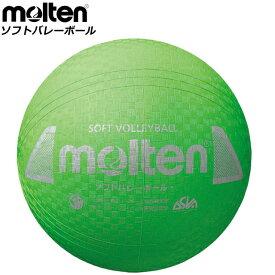 モルテン バレーボール ソフトバレーボール molten S3Y1200G ファミリー・トリム 球