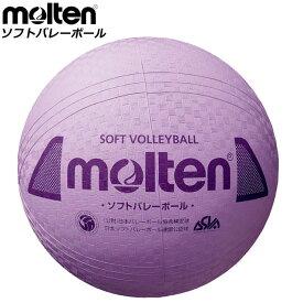 モルテン バレーボール ソフトバレーボール molten S3Y1200V ファミリー・トリム 球