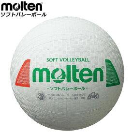 モルテン バレーボール ソフトバレーボール molten S3Y1200WX ファミリー・トリム 球