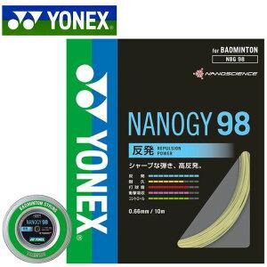 ヨネックス バトミントン ガット ナノジー98 NBG981 YONEX ラケット用品 長さ:100m ゲージ:0.66mm 高い反発力とシャープな打球感 シルバー ゴールド