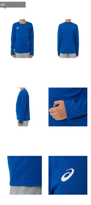 アシックスジュニアTシャツ長袖丸首JROPロングスリーブトップロンティー吸汗速乾トレーニング2034A062asics