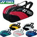 ヨネックス テニス ラケットバッグ ラケットバッグ6 リュックツキ YONEX BAG1932R バックパック ボストンバッグ テニ…