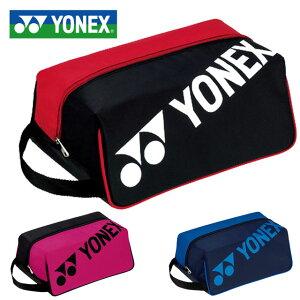 ヨネックス テニス バッグ シューズケース YONEX BAG1933 靴入れ スニーカーケース バックパック 一般用 ユニセックス メンズ レディース