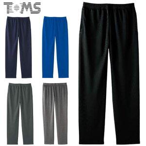トムス パンツ メンズ 無地 ロングパンツ ズボン ウエストひも有り 美シルエットパンツ 4.4オンス 3L-5L ウェア ボトムス シンプル TOMS 00321B