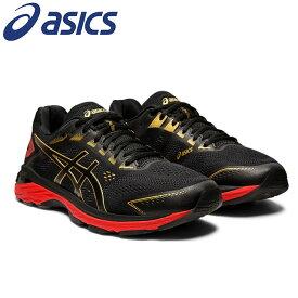 ☆アシックス メンズ ランニングシューズ GT-2000 7 スニーカー 靴 ジーティー 2000 7 ゲル内蔵 軽量 クッション性 衝撃緩衝性 安定性 マラソン ジョギング 1011A262 asics あす楽
