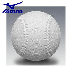 ミズノ 野球 ボール ナイガイ 軟式ボールJ号 1ダース 【12個入り】 全日本軟式野球連盟公認球 日本製 16JBR122 MIZUNO