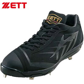 ゼット スパイク 一般 金具埋め込み カナグスパイク プロステイタス フルミッドソール クッション性 耐久性 埋込みスパイク 野球 ベースボール 野球用品 用具 小物 ZETT BSR2997