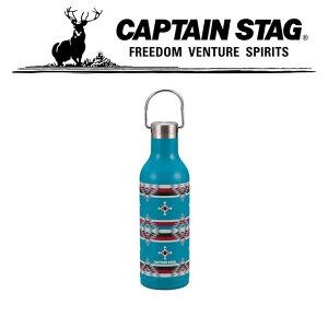 キャプテンスタッグ アウトドア キャンプ バーベキュー BBQ ハンガーボトル480 水筒 保冷 保温 ハンドル付 UE3464 CAPTAIN STAG