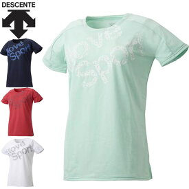ネコポス デサント Tシャツ レディース 半袖Tシャツ ショートスリーブTシャツ S/S Tシャツ トップス ウエア 吸汗速乾 ストレッチ マルチスポーツ スポーツウエア フィットネス トレーニング S-XO DESCENTE DMWNJA57