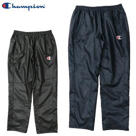 チャンピオン ウインドブレーカー メンズ ロングパンツ C3NSD20 Champion 裾ファスナー仕様 裏地起毛 防寒ウエア 蓄熱保温 撥水 防風