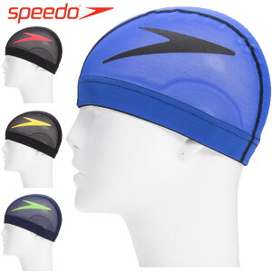 ネコポス スピード 水泳帽 一般 帽子 F-TRUNS MESH CAP スイムキャップ スイミングキャップ メッシュキャップ キャップ アクセサリー 用具 小物 スイマー 競泳 水泳 スイム スイミング スポーツ
