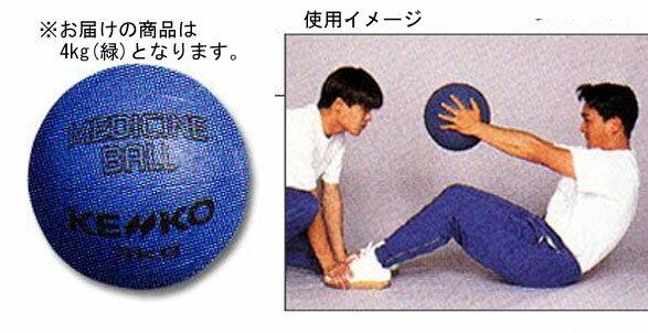 ナガセケンコー メディシンボール (緑色)