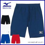 MIZUNO(ミズノ)バスケットボール32MB5120パワーパンツトレーニング部活【メンズ】