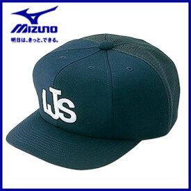 MIZUNO ミズノ 野球 52BA821 アンパイア リトルシニア審判員用キャップ<八方> 累審・球審用 帽子