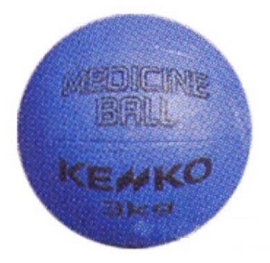 ナガセケンコー メディシンボール (黄)