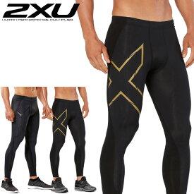 ☆2XU ツータイムズユー コンプレッション タイツ メンズ ロングタイツ MSC クロストレーニング 筋肉をサポート MA4219B 即日出荷 送料無料