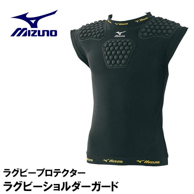 ミズノ MIZUNO ラグビープロテクター ショルダーガード 14SM90 インナーウエア不要のフィットタイプ ブラック/レッド
