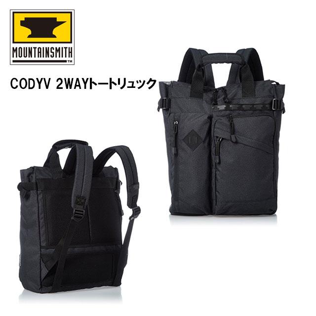 マウンテンスミス CODYV 2WAY トートリュック ビジネスリュック バッグ B4サイズ対応 ノートパソコン13インチ対応 撥水加工 ブラック Mountainsmith 6539510 Z