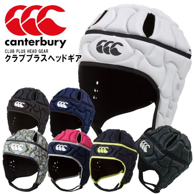 canterbury ラグビー ヘッドギア クラブプラス CLUB PLUS HEADGEAR カンタベリー AA05382