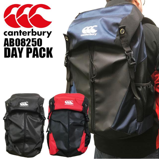 ☆ カンタベリー ラグビー デイパック DAY PACK 32L 大容量のスポーツバッグ 遠征や旅行にピッタリのサイズです Canterbury AB08250