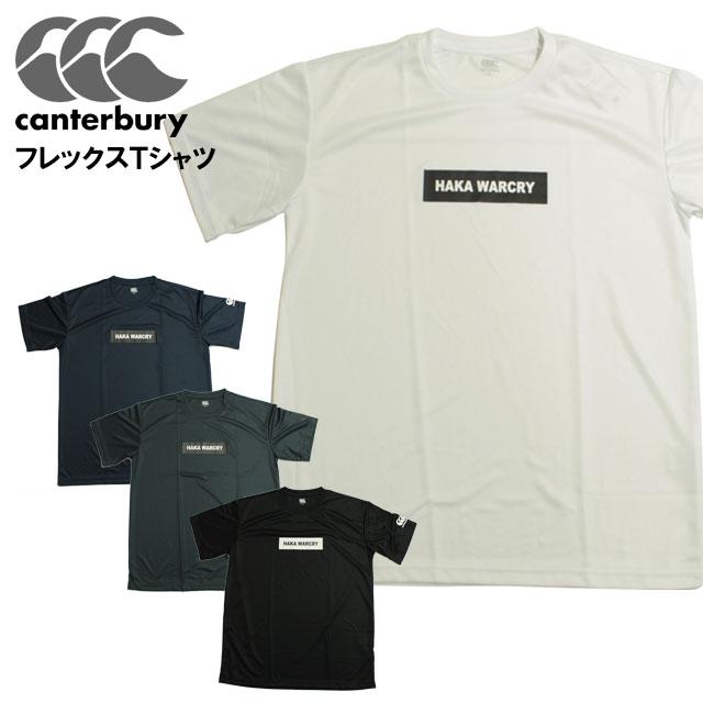 ☆ カンタベリー ラグビー Tシャツ トレーニングやインナーシャツとしても最適なクール素材使用 オールシーズン着用できるcanterbury半袖Tシャツです RA38181