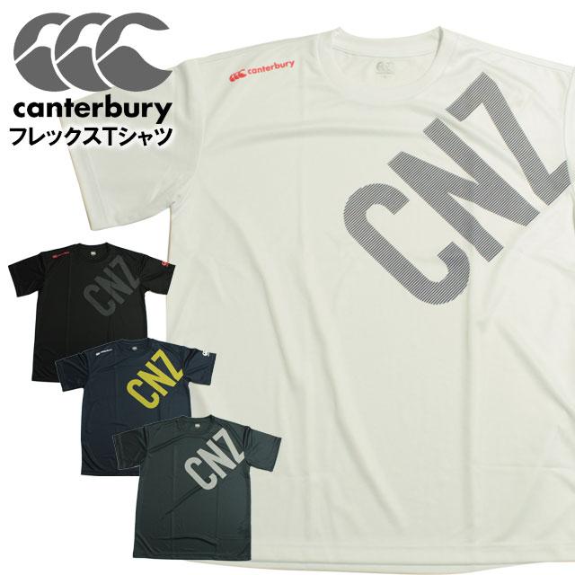 ☆ カンタベリー ラグビー Tシャツ トレーニングやインナーシャツとしても最適なクール素材使用 オールシーズン着用できるcanterbury半袖Tシャツです RA38182