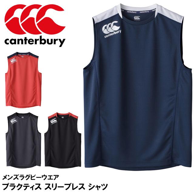 ☆ カンタベリー プラクティス スリーブレス シャツ メンズトレーニングウエア ノースリーブシャツ RG38006 Canterbury