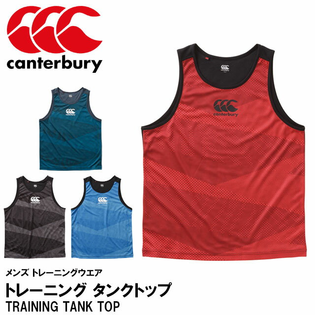 ☆ カンタベリー トレーニング タンクトップ メンズトレーニングウエア 吸汗速乾性、軽量性に優れた素材VAPODRI(ベイパドライ)を使用したノースリーブシャツ RG38018 Canterbury