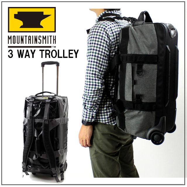 マウンテンスミス 3 WAY TROLLEY/3ウェイトローリー リュックでもショルダーでも持てるボストンキャリー ショルダーバッグ ダッフルバッグ Mountainsmith 40119