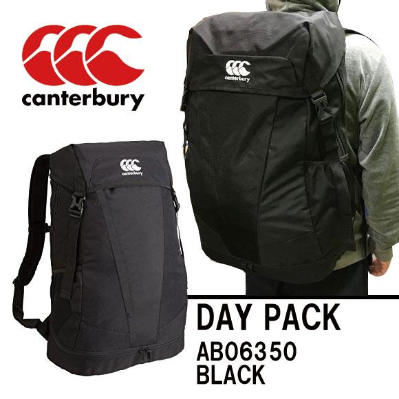 ☆ カンタベリー デイパック DAY PACK canterbury AB06350 ラグビーバックパック 通学やジム通いに最適なリュックサック バッグ