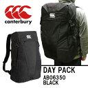 ☆ カンタベリー デイパック DAY PACK canterbury AB06350 ラグビーバックパック 通学やジム通いに最適なリュックサック