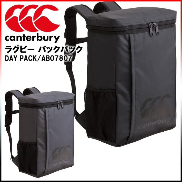 ☆ カンタベリー ラグビー ボックス型 デイパック DAY PACK 23L フロントには小物を収納するのに便利な立体ポケット付のスポーツバッグ Canterbury AB07807☆☆