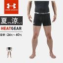 UNDER ARMOUR メンズ ショートタイツ パンツ UA HG ラグビー コンプレッション ショートショーツ ドライで涼しい夏のヒートギア スパッツ MR...