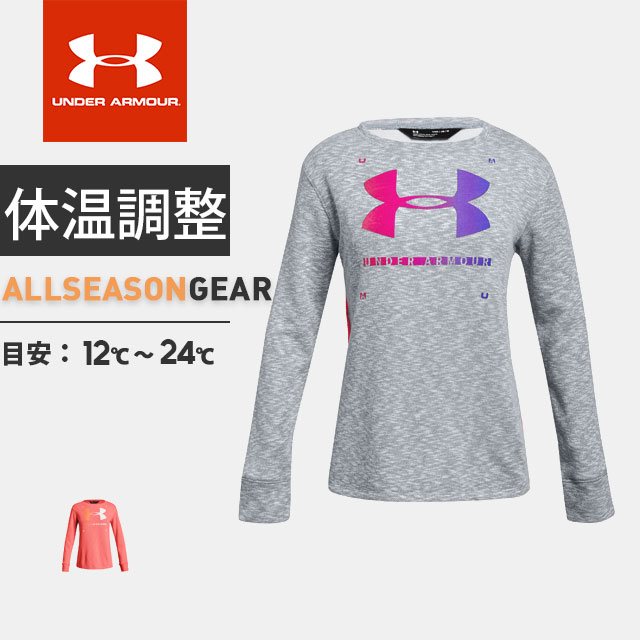 ネコポス アンダーアーマー ジュニア Tシャツ 長袖 ビックロゴ ロンT UA フィナーレテリークルー オールシーズンギア ルーズ トレーニング ランニング マラソン 1317804 女の子